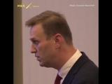 Полное выступление Навального в ЦИК