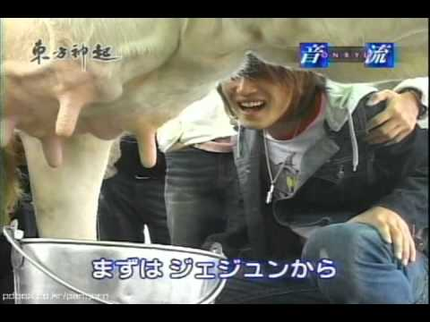 20050510 TVXQ Visits a Farm in Japan (w/English Subtitles)