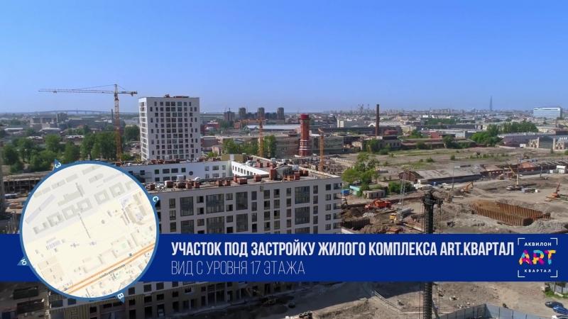 ЖК ARTквартал Аквилон метро Фрунзенская Панорама окрестностей Вид с 17 этажа YouTube