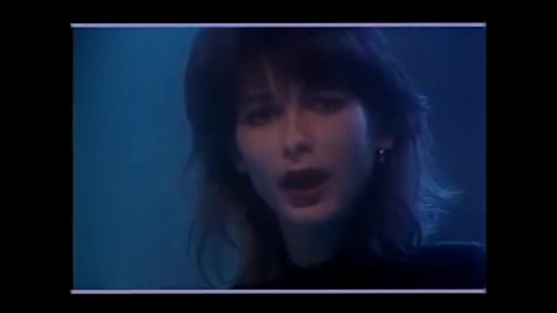 ANNICA BOLLER - ...And They Played Our Song (1984)