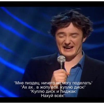 Полина Никитина