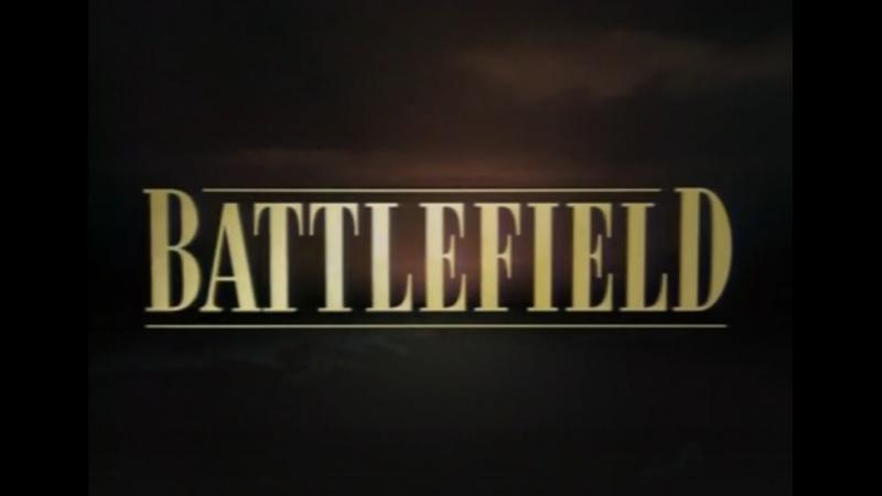 BATTLEFIELD. 2 сезон, 1 серия. Битва за Северную Африку.