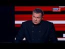 Вечер с Владимиром Соловьевым [21/06/2018, Информационно-аналитическая программа, SATRip]