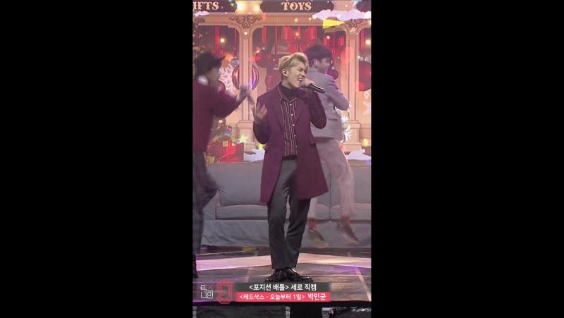 171119(26) • fancam '오늘부터 1일' with MIXNINE • MK