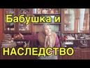 НОВЫЕ ИНСТАГРАМ ВАЙНЫ Выпуск 241 Хоменки Андрей Борисов Ника Вайпер Андрей Глазунов