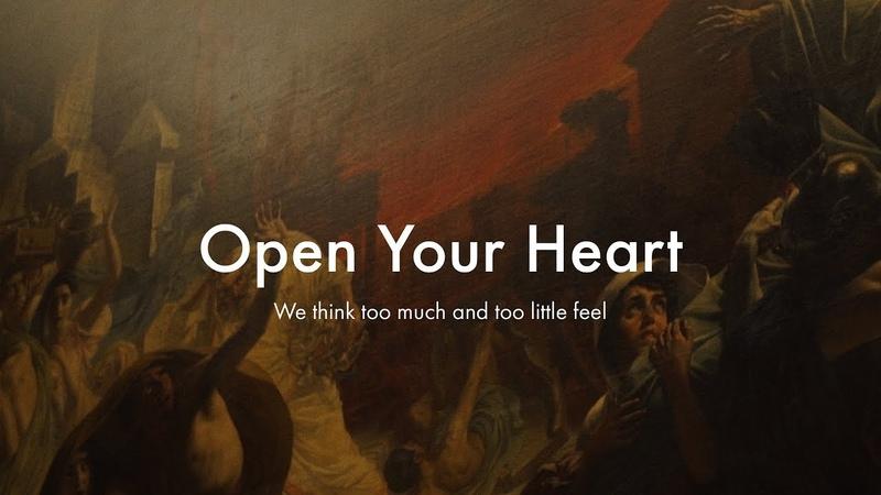 Open Your Heart / Открой свое сердце