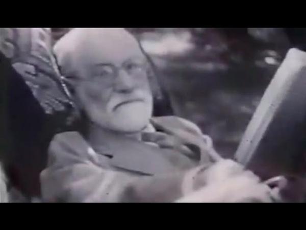 Фрейд - домашнее видео