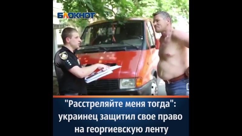 Житель Кривого Рога отказался убрать георгиевскую ленту и флажок СССР из автомобиля по требованию полицейских