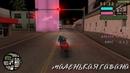 Прохождение GTA Vice City Stories на 100 - Гонка 5 Кубанские колёса Cuban Wheels