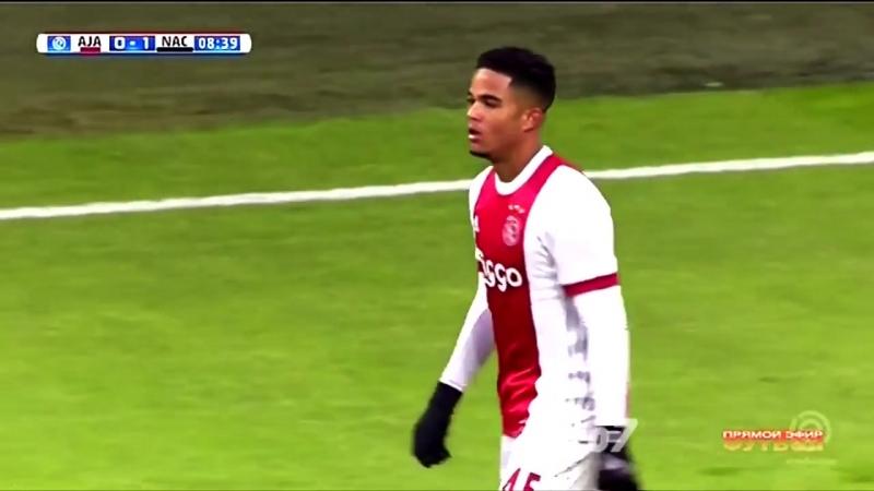 Justin Kluivert vs NAC Breda ( 4.2.2018 )