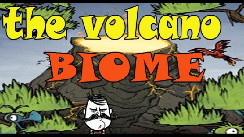 DST НОВЫЙ МОД THE VOLCANO BIOME