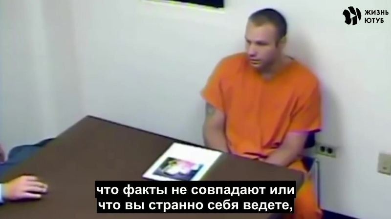 Как полицейские проводят допросы [ЖЮ-перевод]