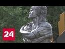 Желтые розы для Цоя 28 лет назад музыкант разбился на автодороге в Латвии Россия 24