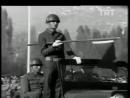 Cumhuriyet Bayramı Törenleri 29 Ekim 1980