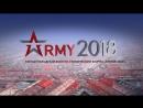 Армия 2018 Закупка вооружения военной и специальной техники
