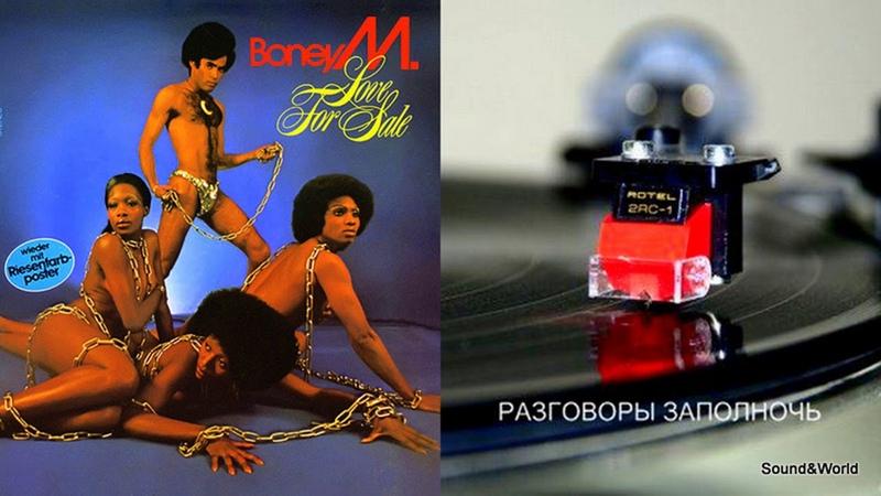 Boney M. – Love For Sale (Vinyl, LP, Album) 1977.