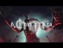 Десять Великих Махавидий