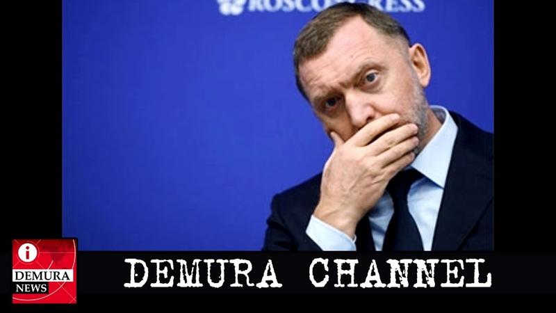 Крушение Дерипаски: «Русал» готовится остановить заводы из-за санкций