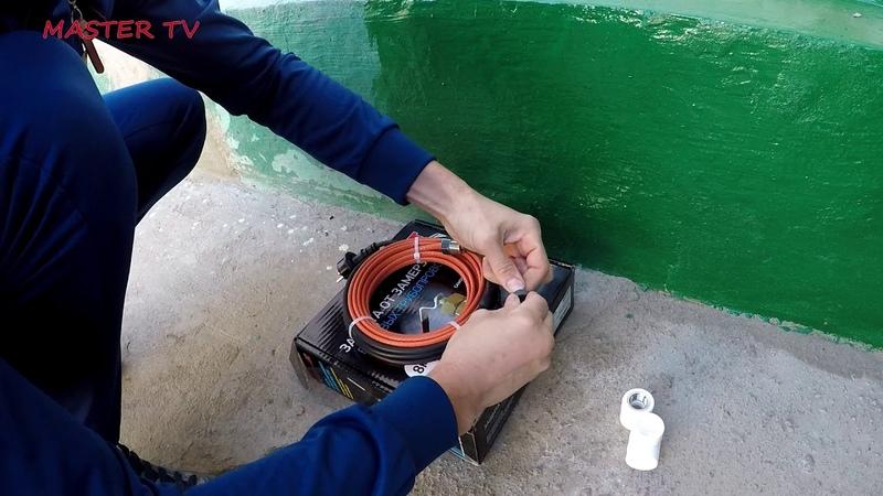 Монтаж кабеля для обогрева труб REXANT