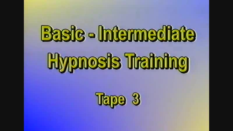 Gerald Kein - Beginner-Intermediate Hypnosis training - 03