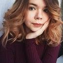 Катя Бабаева фото #7