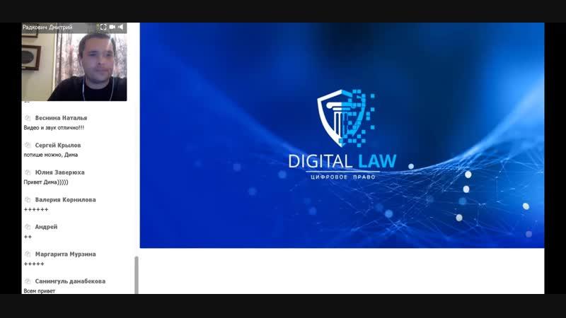 Подробная презентация проекта Эфирус и компании Digital Law от прямых разработчиков .