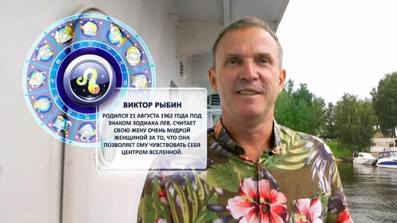 Виктор Рыбин: Я воспринимаю критику как вмешательство в мою личную жизнь