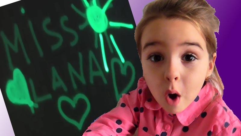 Выключили свет Что будут делать дети Lights out Video for kids