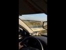 Солнечный автобан в Польше