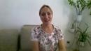 Видеоотзыв на тренинг Аделя Гадельшина от Никифоровой Анны