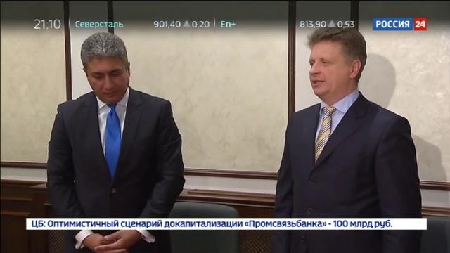 Новости на Россия 24 • Россия и Египет договорились по возобновлению авиасообщения