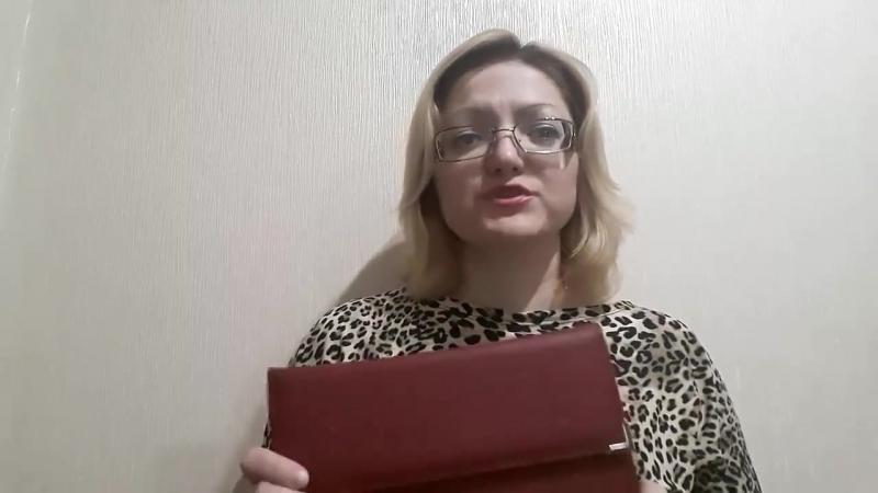 Моя Лидия - ответ на простой вопрос ПОЧЕМУ Я В КОМПАНИИ АРМЭЛЬ ?Бизнес с АЛЕЙ МУХОРТОВОЙ
