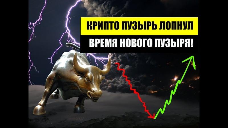 Где быки и будет ли рост рынка? Прогноз аналитика Bitcoin