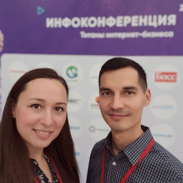 Алиса Лучинская | Санкт-Петербург