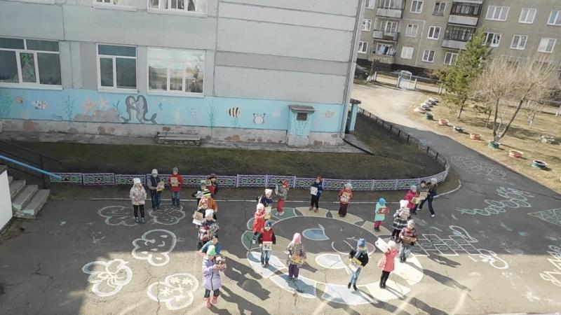 МДОБУ Детский сад № 1 Садко ФЛЕШМОБ