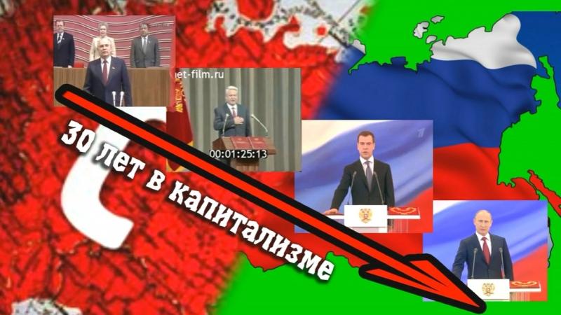 Правители новой России...ЭТО БОМБА! СКАЧИВАЙТЕ ПОКА НЕ УДАЛИЛИ