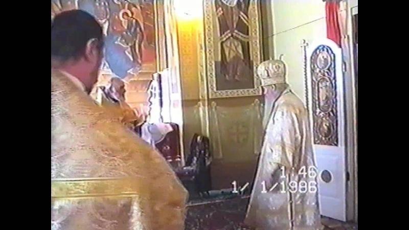 22 мая 2003г. Никольский Храм(Архиерейское Богослужение)с о.Иоанном.