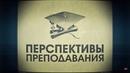 Лекция 1.4 Летний робототехнический лагерь Сергей Филиппов Лекториум