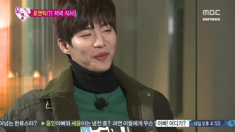 Молодожены 4 / We got Married 4 (Song Jae Rim Kim So Eun - 16 эпизод (озвучка Softbox)