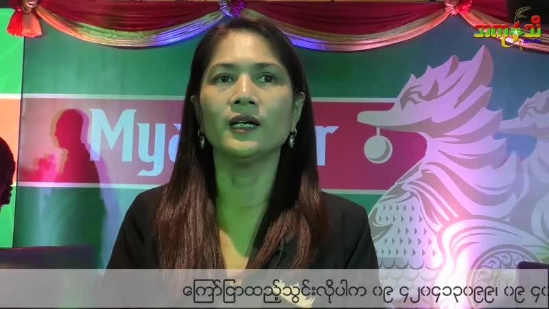 Myanmar Beer အမွတ္တံဆိပ္ ေျပာင္းလိုက္လို႔ အရသာေရာ ေျပာင္းသြားမွာလား