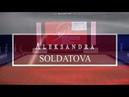Александра Солдатова / булавы / многоборье / World Challenge Cup / Минск 2018