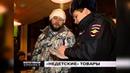 В Перми искали бомбы