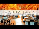 Happy Jazz Bossa Nova Music - Relaxing Cafe Music For Study, Work, Wake Up