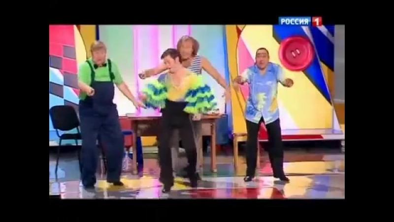 Танец - джига дрыга : )