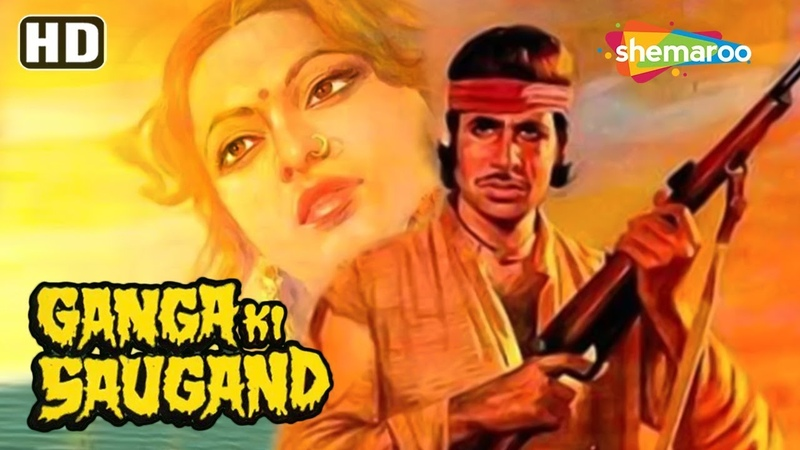 Ganga Ki Saugand HD Hindi Full Movie Amitabh Bachchan Rekha Amjad Khan Hit Hindi Movie