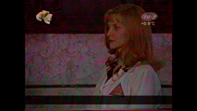 СТС ТВ-7 20 марта 2006 22 15ч50м-16ч00м Реклама, Дорогая, я уменьшил детей