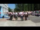 Танец выпускников на линейке Последний звонок 2018 в лицее 12 Железногорска Курской