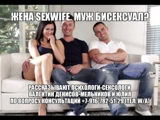 Секс втроем сексология