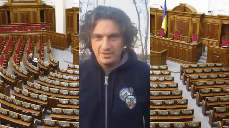 Кузьма - Знищити всю пиздоту Верховної Ради