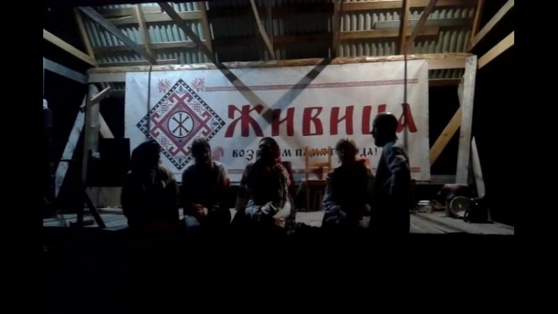 Концерт Ивановы Дочки на Фестивале Живица 04.08.18